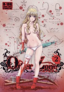 01_STUDIO_PAL_Other_Zone_2_cover